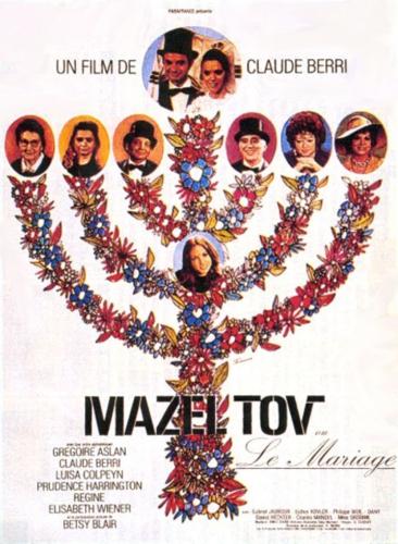 Mazel_Tov_ou_le_Mariage.jpg